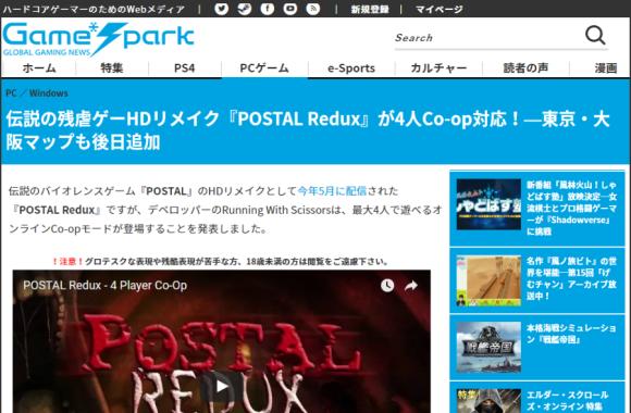 blogimg_postalredux