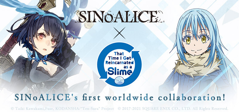 sinoalice, gree, pokelabo, square enix, yoko taro, slime, anime, collab, worldwide, event, fantasy, rpg, fairytale, mobile game, mobile, ios, android, that time i got reincarnated as a slime