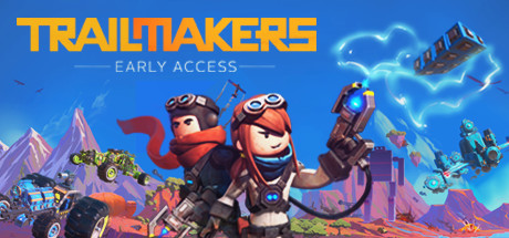 trailmakers image